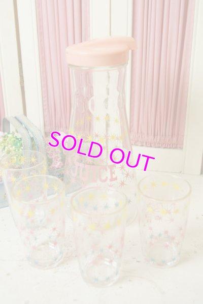 画像1: ☆HA/ヘーゼルアトラス ビンテージ ジュースカラフェ&グラスセット☆ピンク