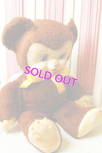 画像2: ☆GUND ビンテージラバーフェイスドール☆BOOPSY GROWLER BEAR
