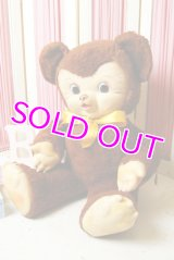 ☆GUND ビンテージラバーフェイスドール☆BOOPSY GROWLER BEAR