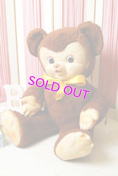 画像1: ☆GUND ビンテージラバーフェイスドール☆BOOPSY GROWLER BEAR