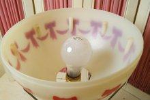 他の写真3: Dolly Toy/ドーリートイ☆ビンテージ・バルーンライト☆
