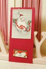 1951年☆Christmas/クリスマス柄 ミニカレンダー☆
