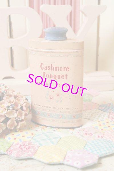 画像1: ☆Cashmere Bouquet ビンテージ ベビーパウダー缶☆