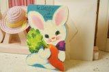 未使用封筒付き☆ビンテージ イースターカード☆For DADDY at Easter