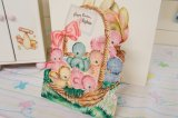 21.7cmX17.7cm☆ビンテージ ジャイアント スタンドカード☆Happy Easter, Nephew