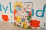 ☆ビンテージ バースデーカード☆for Baby's FIRST BIRTHDAY