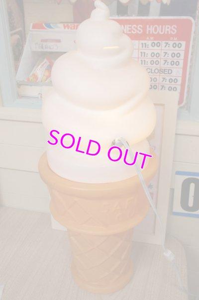 画像2: 67cm☆ビンテージ ソフトクリーム ストアディスプレイライト☆バニラ