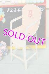 ☆J. CHEIN ビンテージ ドールハイチェア☆ピンク