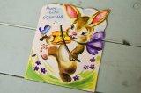☆ビンテージ イースターカード☆Happy Easter GRANDMA