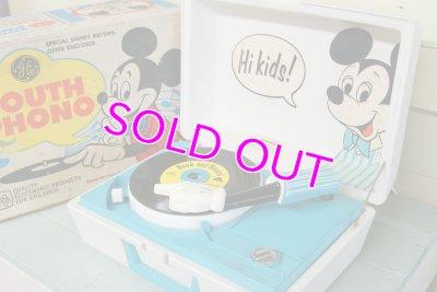 画像1: レア!箱入り完品☆ビンテージ GE レコードプレーヤー☆ミッキーマウス