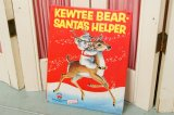 WONDER BOOK☆ビンテージ ブック☆KEWTEE BEAR SANTA'S HELPER