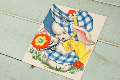画像1: ☆ビンテージ バースデーカード☆HAPPY BIRTHDAY LITTLE GIRL