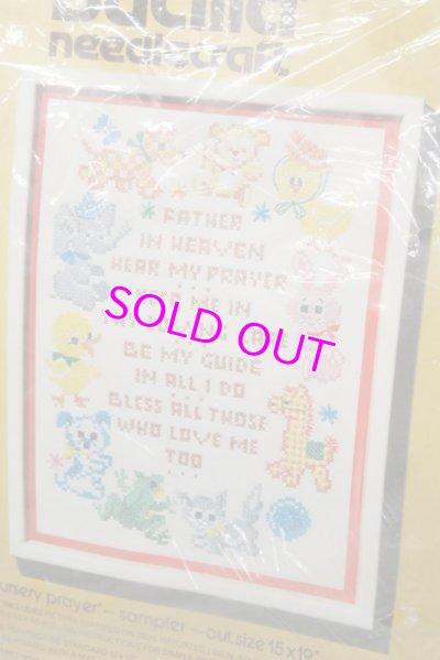 画像2: 未開封☆刺繍パターン アニマルサンプラーキット☆38.1cmx48.3cm