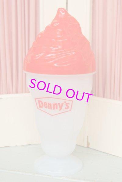 画像1: ☆Denny's デニーズ サンデー ソーダカップ☆レッド