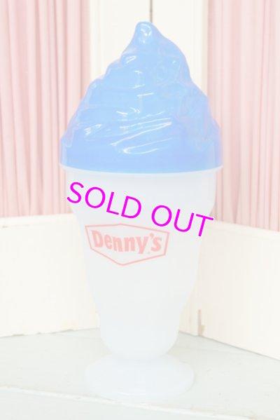 画像1: ☆Denny's デニーズ サンデー ソーダカップ☆ブルー