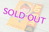 2009年☆ビンテージ 企業広告キャラクターブック☆AD BOY