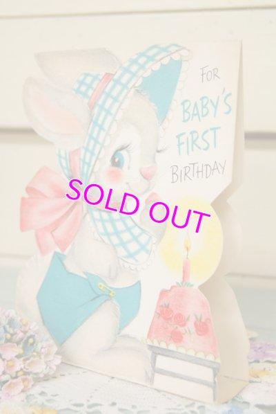 画像1: レア!17.5cm☆ビンテージ バースデーカード☆オムツバニー FOR BABY'S FIRST BIRTHDAY
