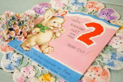 画像1: 1949年☆ビンテージ バースデーカード 王冠☆A HAPPY BIRTHDAY HAT FOR YOU