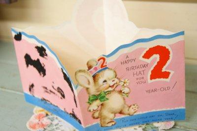 画像3: 1949年☆ビンテージ バースデーカード 王冠☆A HAPPY BIRTHDAY HAT FOR YOU