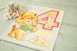 ☆ビンテージ バースデーカード☆Happy Birthday 4 YEAR OLD!